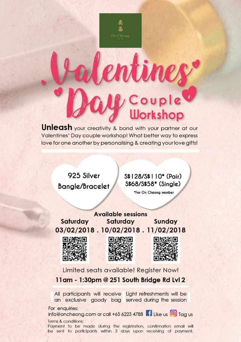 On Cheong V-Day Couple Workshop